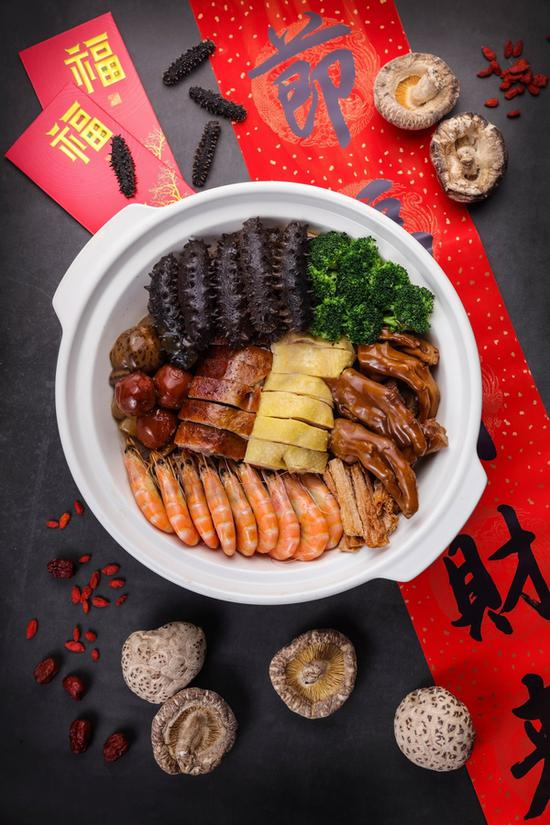 祥瑞满堂大盆菜 图片源自品牌
