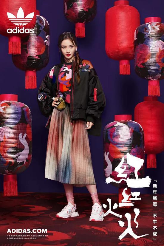 各大品牌的春节系列 你最爱哪双?