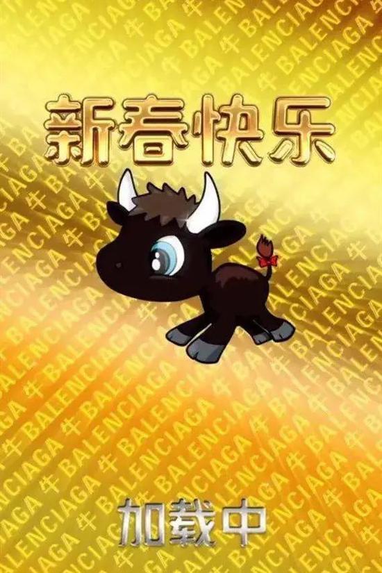 """大牌新春系列有多""""牛"""" 竟引得女星纷纷撞衫又撞包"""