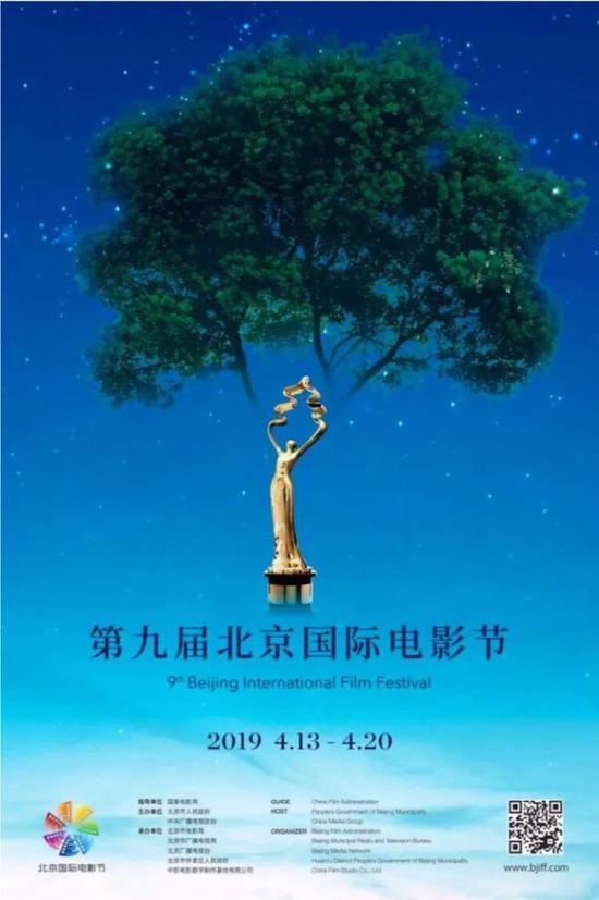 2万块就抠了颗树?电影节海报让网友们都炸了