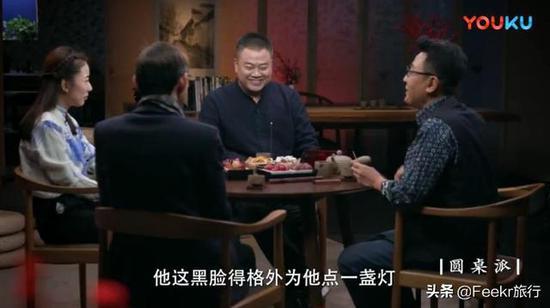 这次番外篇的嘉宾依旧是熟悉的窦文涛,马家辉,陈晓卿,蒋方舟