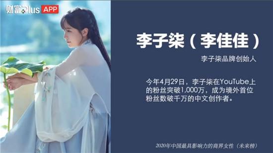 中国传统文化正在扭转西方奢侈品价值序列