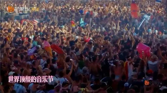 世界最大的音乐节也在这举办,可以和各国各地的人们一起听着音乐跳舞!