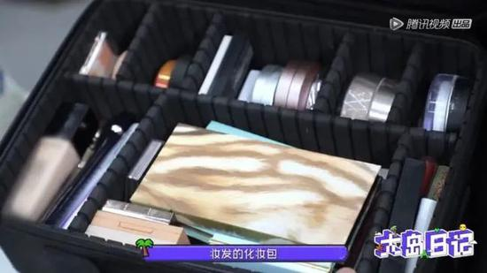 刘宇分享夏日不脱妆的秘诀 三角式粉底涂抹法真香