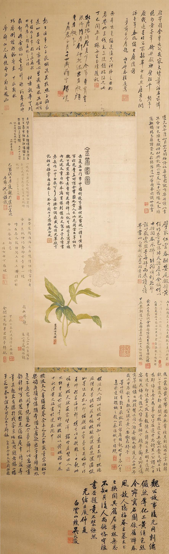趙慧君傳世刺繡《金帶圍圖》有個這樣的溫馨故事