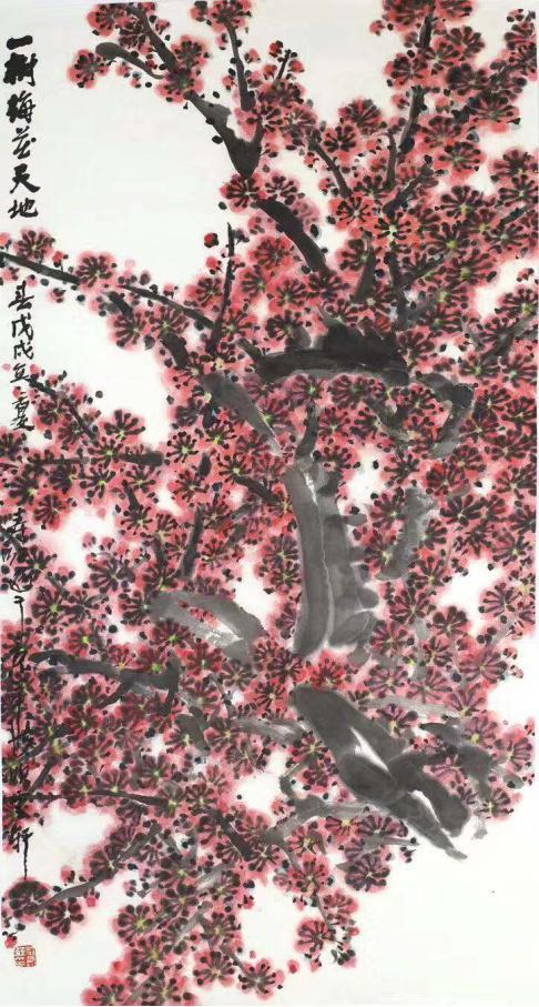 庄寿红为建国70周年献礼