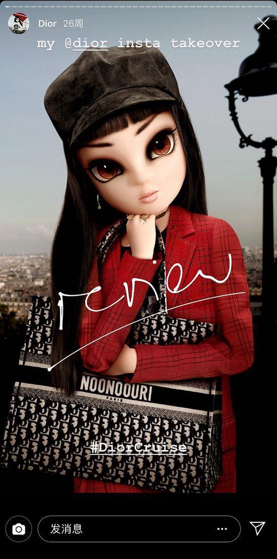 努努和Dior合作