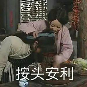 """孔雪儿的""""热搜颜""""却败在了鞠婧祎的同款胎毛上?"""