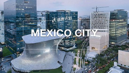 墨西哥城:是国际都会也是世外桃源芙蓉颜色下载