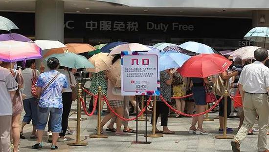 2016年8月8日,上海市中心最大也是唯一一家免税店——中服免税店正式试营业,门口排起长龙