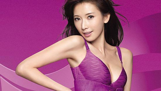 中国内衣品牌都市丽人与其16家供应商成立合资公司|都市丽人_新浪时尚_新浪网