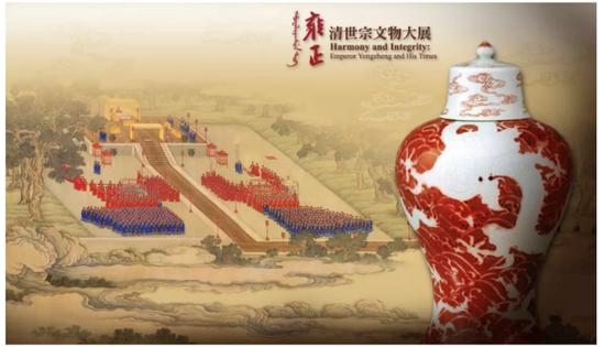 故宫在上海办雍正展  为什么地址在郊区