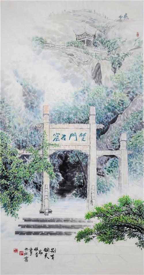 《雁荡山景图5》