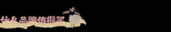 """""""迪士尼在逃公主穿搭""""火了你是什么公主"""