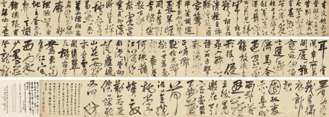 Lot930 明/清 王铎 草书