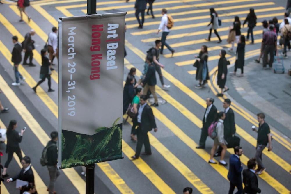 2019香港巴塞尔艺博会