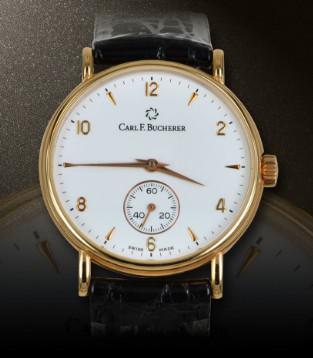 马云戴的爱德玛尔系列腕表采用简约的小三针设计