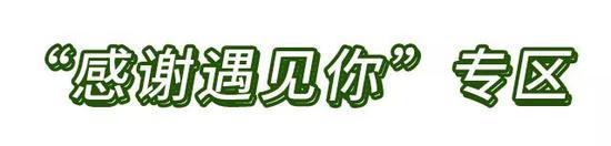 王一博说喜欢就要做到极致 你买买买的时候可不要学他