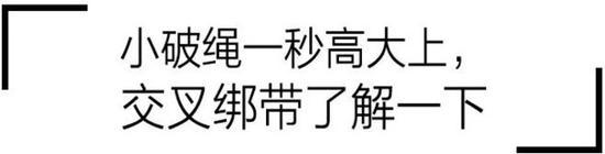 """刘诗诗周冬雨怎么最近腰上都多了条""""小破绳"""""""