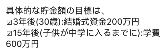 日本年轻夫妇月入1万,饮食只要1000元?!