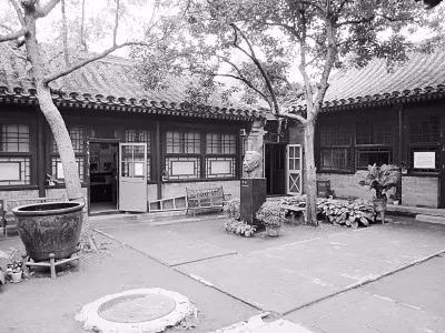 老舍北京故居 庭院
