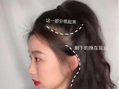 仙女到辣妹 30+姐姐只靠一个发型轻松slay?