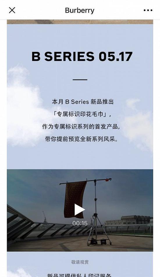 Drop模式发售的B Seris系列