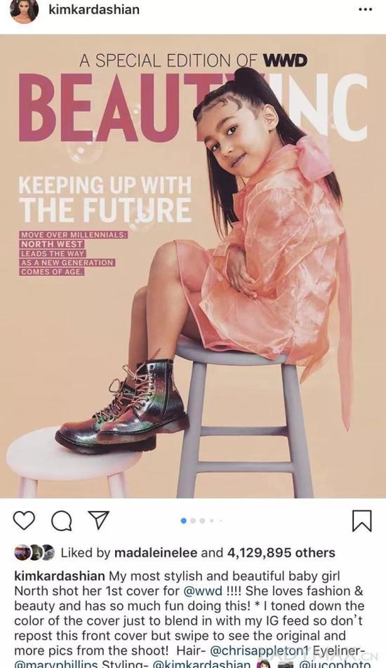 Kim Kardashian而后在Instagram发帖盛赞其女儿首次登上杂志封面