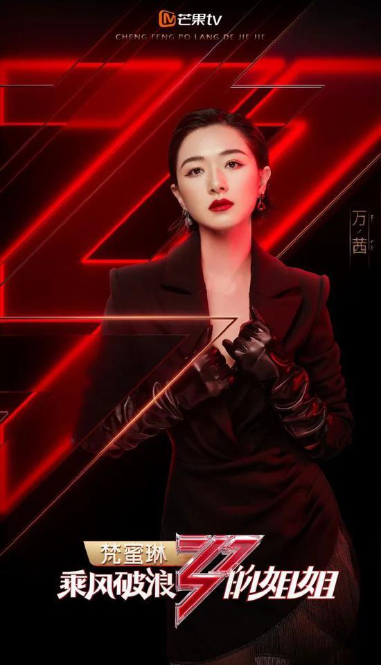 赵小棠女团眼妆vs姐姐款优质妆容差在哪?