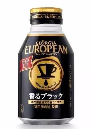 """GEORGIA公司最近推出的采用""""超短杀菌技术""""和""""密封烘焙法""""的罐装咖啡"""