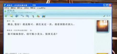 2014 年,MSN 正式宣布退出中国市场