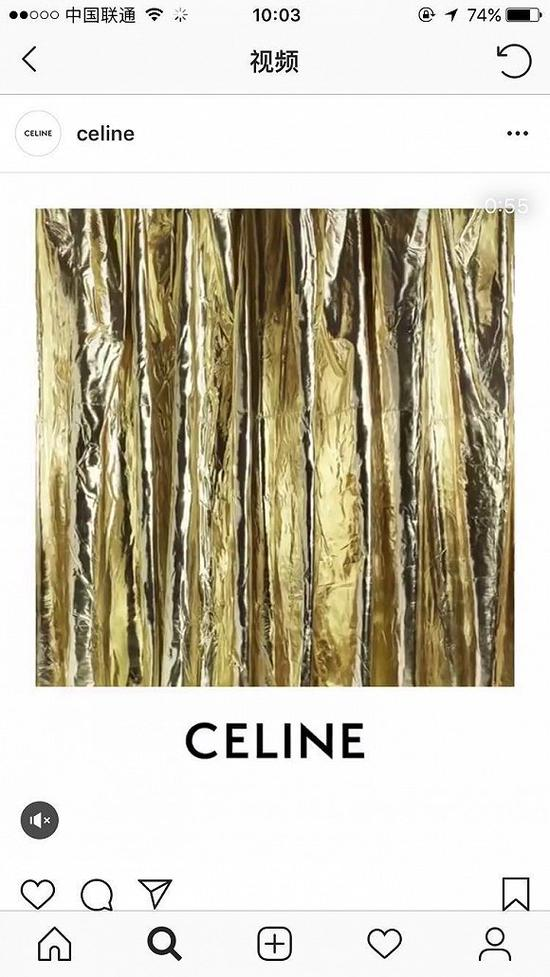 Celine在Instagram上公布品牌新Logo 图片来源:Instagram