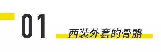 澳门太阳娱乐集团138 5