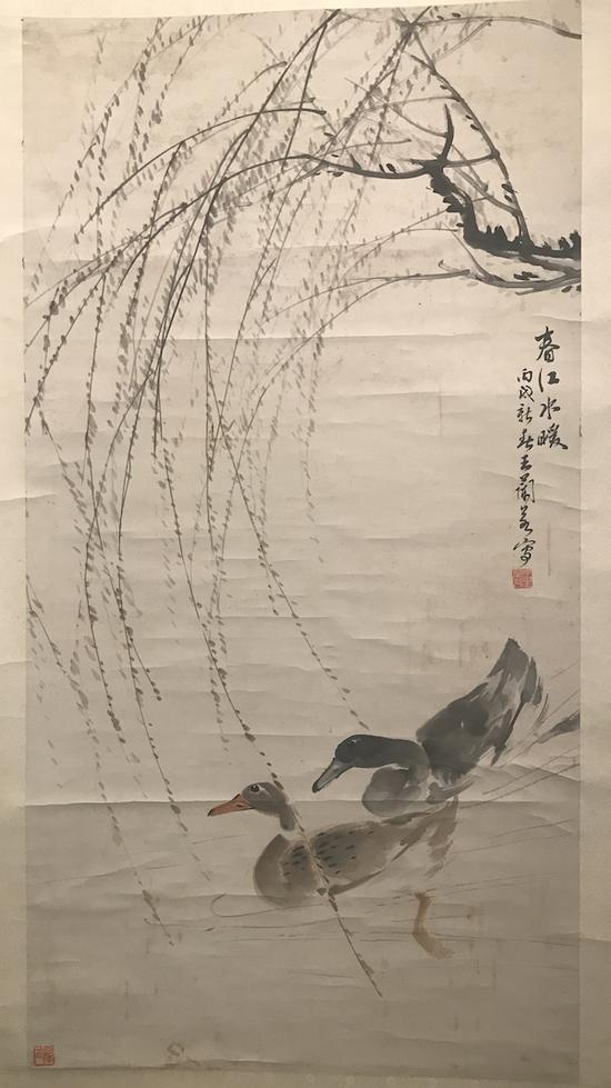 王兰若,《春江水暖》,1946年,汕头博物馆藏