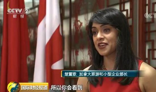 加拿大旅游部长:加拿大签证费将支持支付宝及微信支付