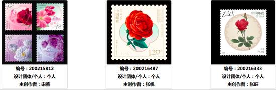 520玫瑰邮票图稿设计大赛获奖名单