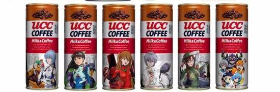 新世纪福音战士系列主题咖啡