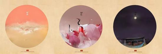▲《中国传统色谱》