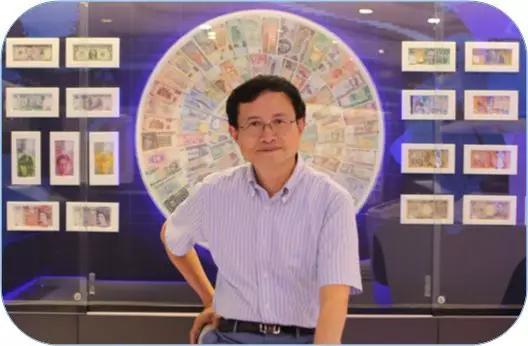 纪念券由着名钞票设计与防伪领域专家邵国伟设计