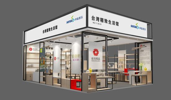 台湾文创精品云集在东南亚商品展展出