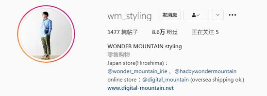 想要做到夏季造型不重样?看看Wonder Mountain就知道!
