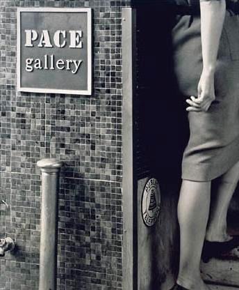 创办初期的佩斯画廊