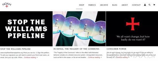 图为Noah官网首页,作为一个时尚品牌,Noah却一直在试图反抗传统时装零售行业中许多恶劣的做法