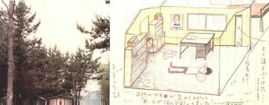 被树林包围的名古屋住所