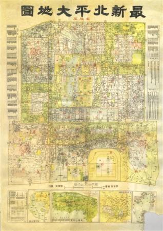 北京历史变迁用这20余张图来为你讲述