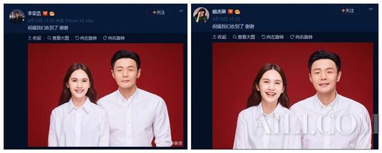 (图片来源:杨丞琳李荣浩微博)