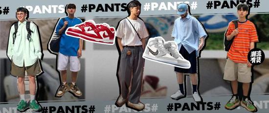 夏天穿球鞋搭配什么裤子最帅 选这5条没毛病