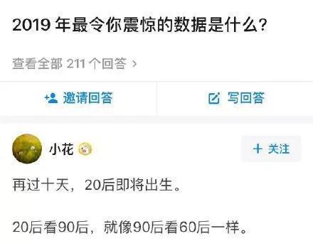 http://www.k2summit.cn/guonaxinwen/1813876.html