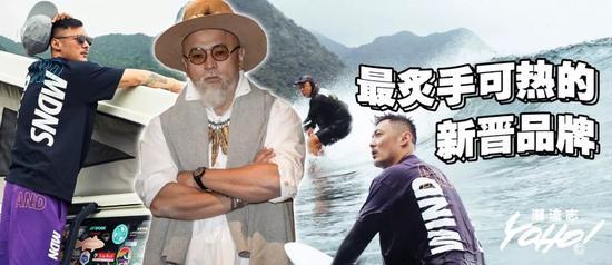 余文乐、木村拓哉上身的新晋品牌竟是一位大叔打造的?