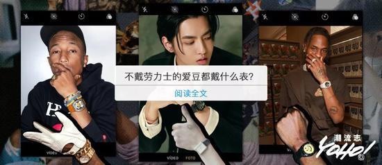 http://www.weixinrensheng.com/baguajing/1211443.html